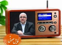 radio-250x180