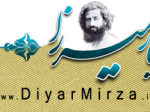logo(5)