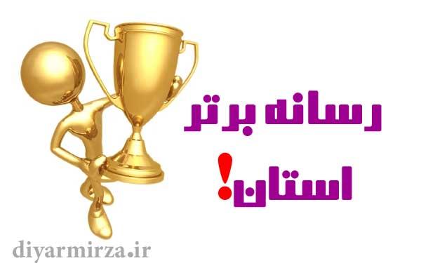 3d_gold_man_27_20100118_1862454781