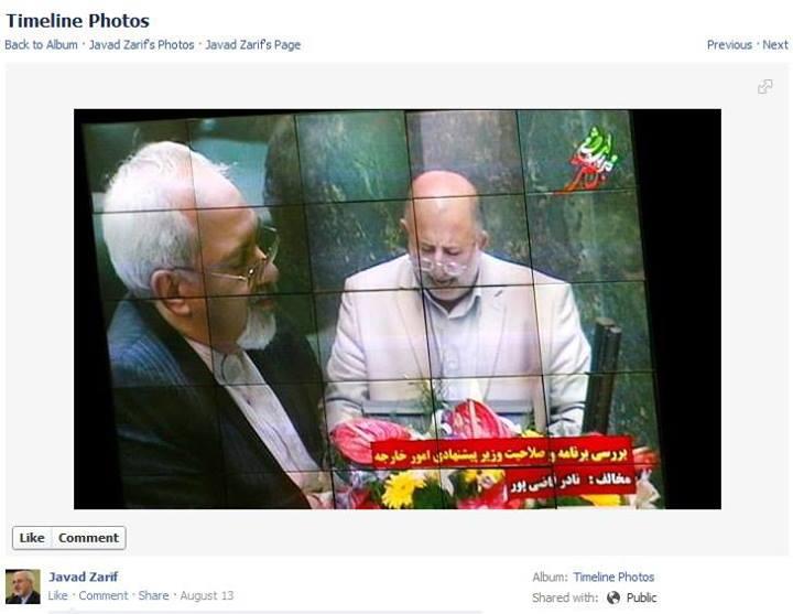 دکتر ظریف در فیس بوک
