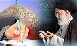 emam khamenei