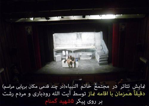 teatr-500x375