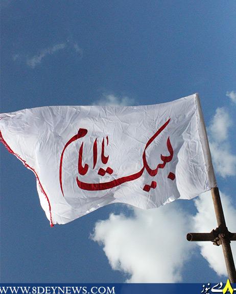 eid.-ghadir-14