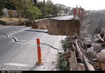 خیابان-زمین-آتش-ایران