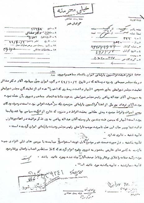 Document211_1