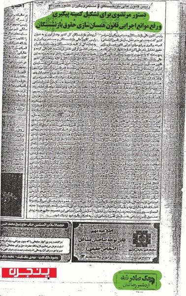 afyazd
