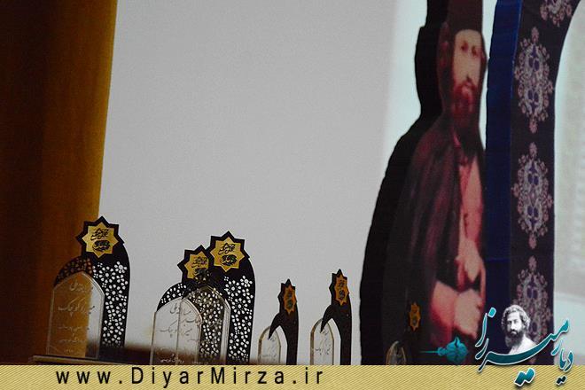 hamayesh mirza (10)