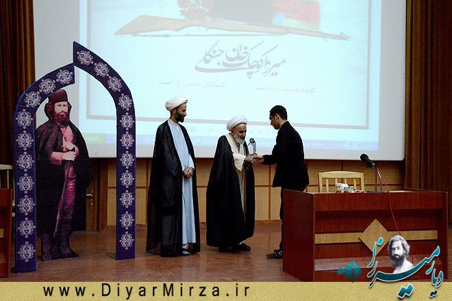 hamayesh mirza (12)