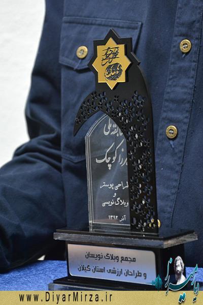 hamayesh mirza (15)