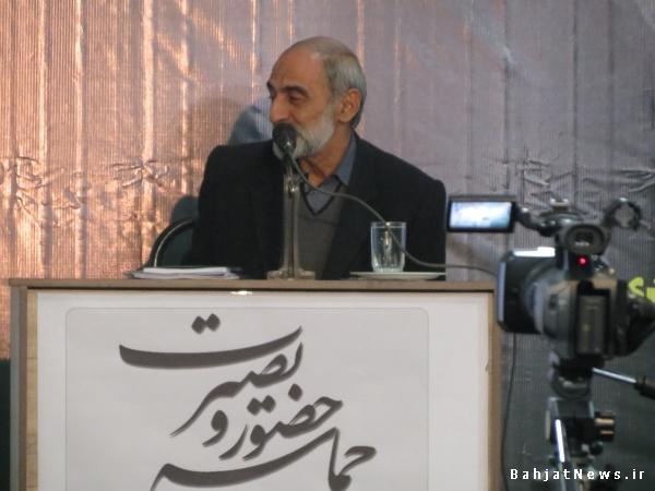shariatmadarii-fouman-12
