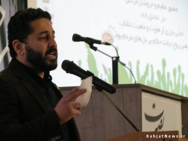 shariatmadarii-fouman-2