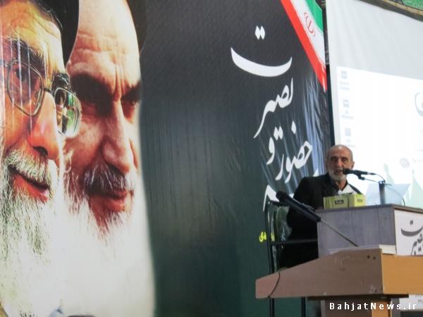 shariatmadarii-fouman-26