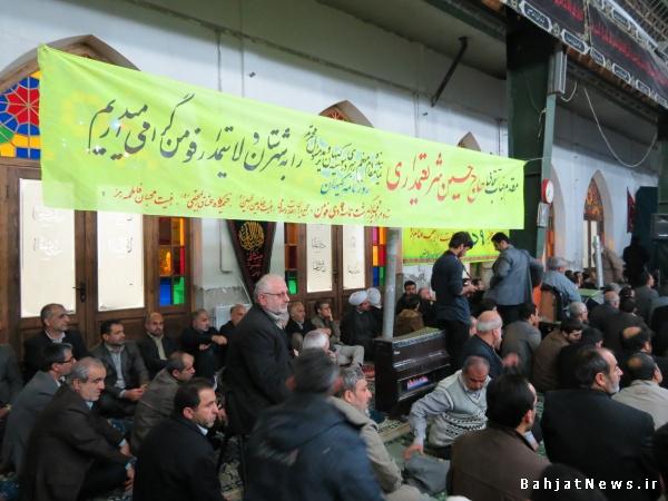 shariatmadarii-fouman-3
