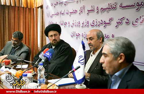 جلسه با سید حسن خمینی
