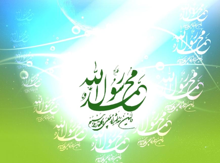 محمد4105