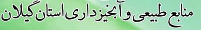 abkhiz