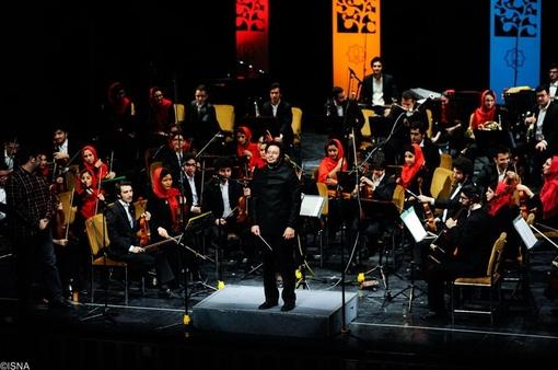 ارکستر آیسو