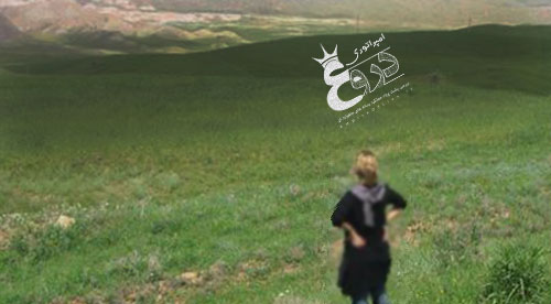 آزادی-یواشکی2