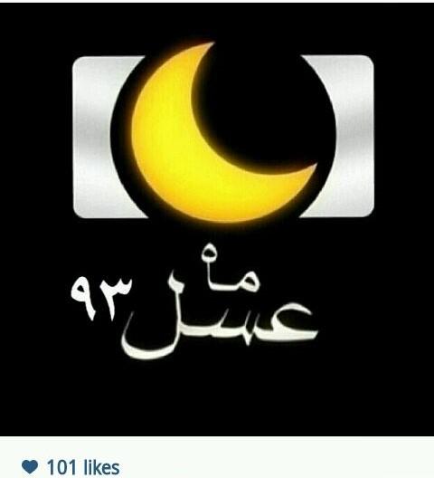 احسان علیخانی با گذاشتن این عکس خبر قطعی شدن برنامه ماه عسل را به دوستدارانش وعده داده است.