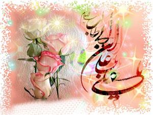 emam_ali_01