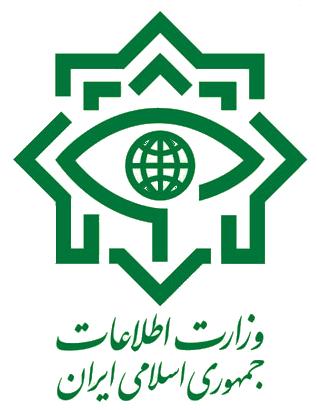 وزارت_اطلاعات_جمهوری_اسلامی_ایران