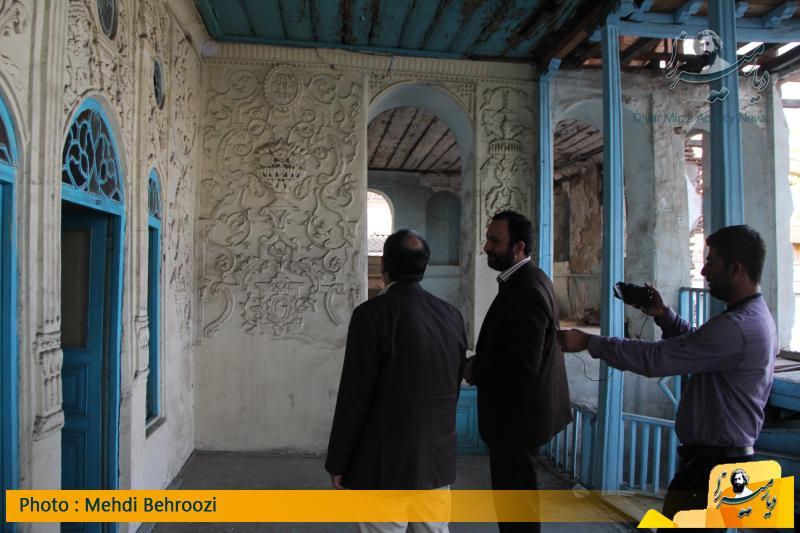 بازدید از خانه آوانسیان مربوط به دوره قاجار