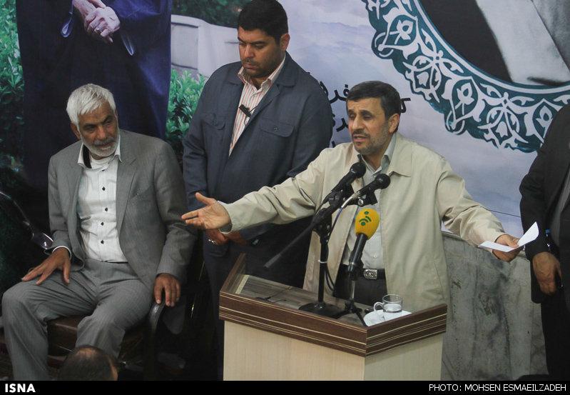 ahmadi-mashhad-2 (6)