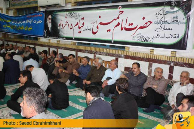 rehlate emam -14 khordad (8)