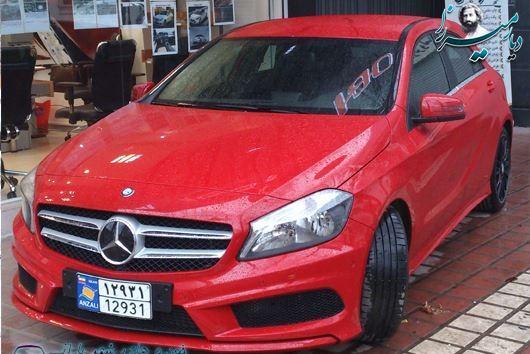 MB A200 قیمت با پلاک منطقه ازاد انزلی :۱۱۳میلیون تومان
