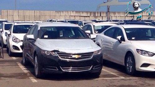 Chevrolet Impala 2014 موتور: ۳٫۶ لیتری V6 FWD جعبه دنده : ۶ سرعته اتوماتیک قدرت : ۳۰۵ اسب بخار گشتاور : ۳۵۸ نیوتون متر مصرف سوخت در ۱۰۰ کیلومتر : ۹٫۲ لیتر شتاب صفرتاصد : (۷٫۱) ۶٫۸ ثانیه حداکثر سرعت : ۲۲۰ کیلومتر در ساعت وزن : ۱۷۳۷ کیلوگرم