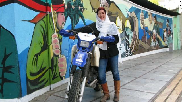 پریس در میدان فلسطین تهران