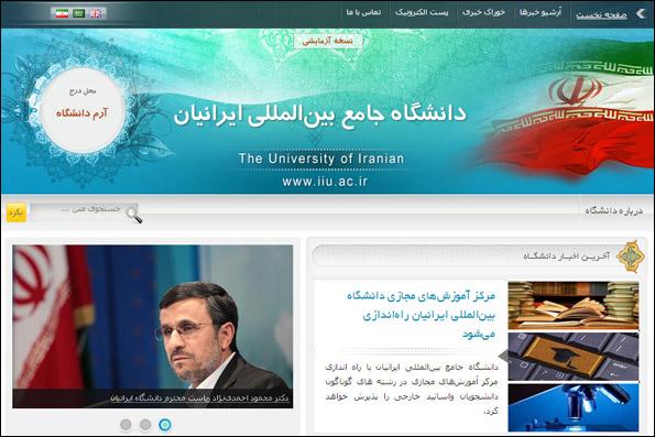 iranian-1374