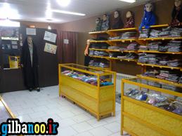 فروشگاه-ریحانه-4