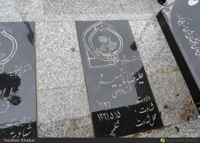 مراسم-خاکسپاری-پدر-شهیدان-تامینی-12