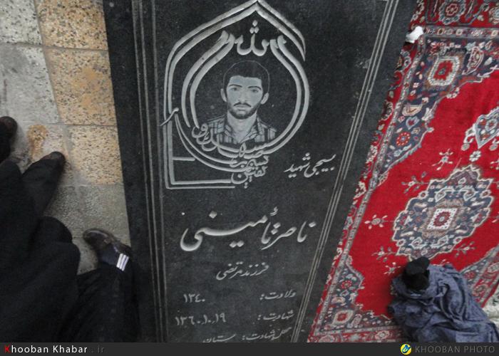 مراسم-خاکسپاری-پدر-شهیدان-تامینی-13