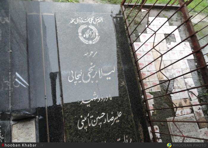 مراسم-خاکسپاری-پدر-شهیدان-تامینی-14
