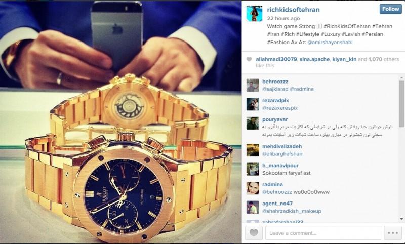 به نظر شما این ساعت مچی چند میلیون تومان ارزش دارد...؟