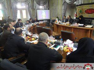 جلسه انتخاب شهردار  رشت