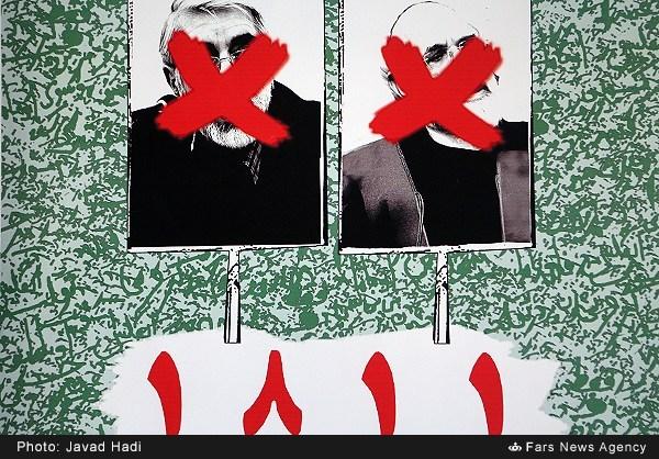 همایش 1811 روز مطالبه در تالار شیخ انصاری دانشکده حقوق و علوم سیاسی دانشگاه تهران با سخنرانی حسین شریعتمداری برگزار شد.