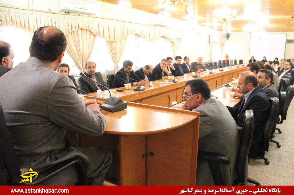 تودیع و معارفه رئیس آموزش و پرورش آستانهاشرفیه برگزار شد