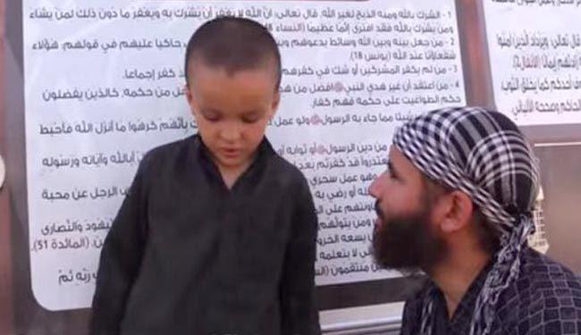 لباس اجباری داعش برای دانش آموزان