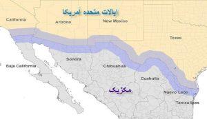 پهپادهای ایرانی در نزدیکترین فاصله از مرزهای آمریکا