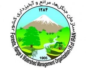 frw_logo_767194075