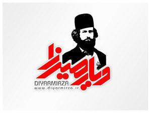 mirza diyar2014-12-03_13-14-00