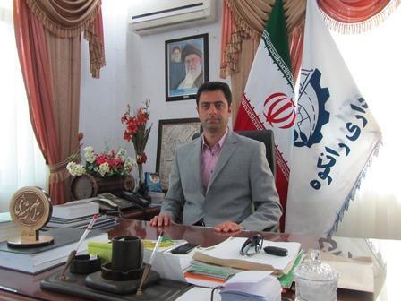 شهردار رانکوه
