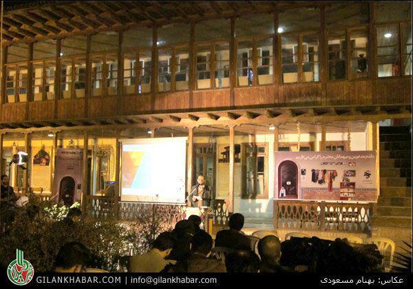گیلان+خبر+-+افتتاحیه+جشنواره+مردمی+فیلم+عمار+در+گیلان+-+دی۹۳+(۱)