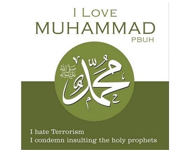 ۱i love muhammad34