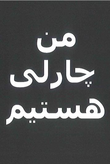 ۴۲۲۹۵۳_۹۸۹