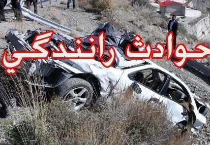 واژگونی پژو پارس 4مصدوم و1 کشته برجا گذاشت