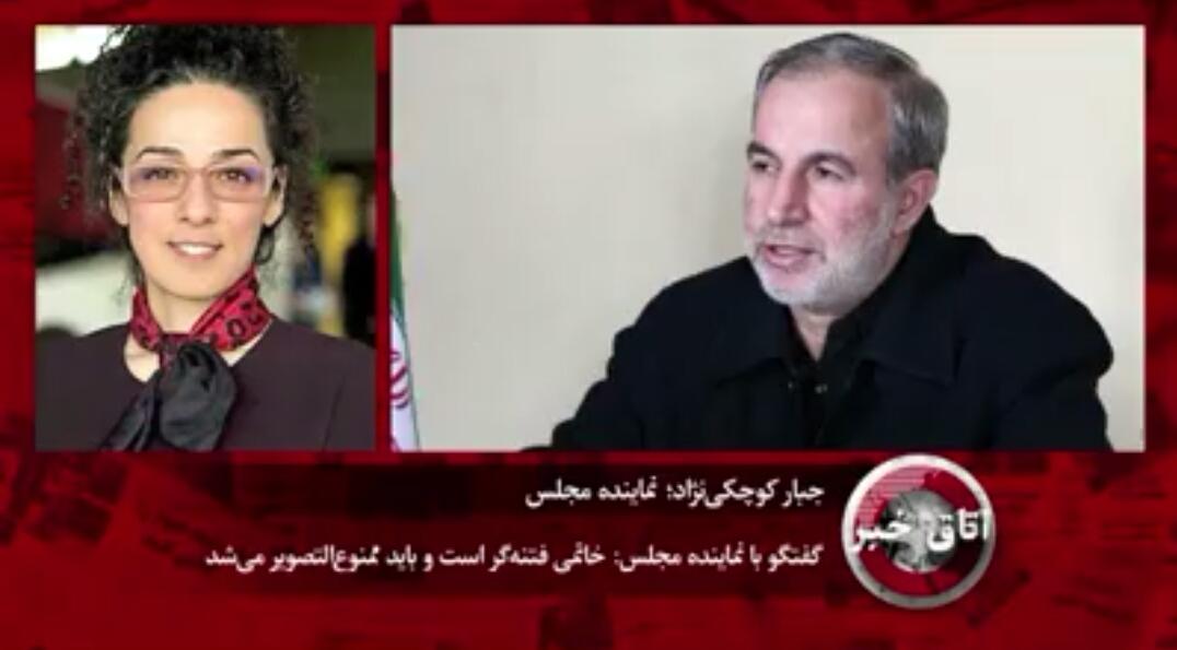گفتگوی نماینده مجلس با مسیح علینژاد